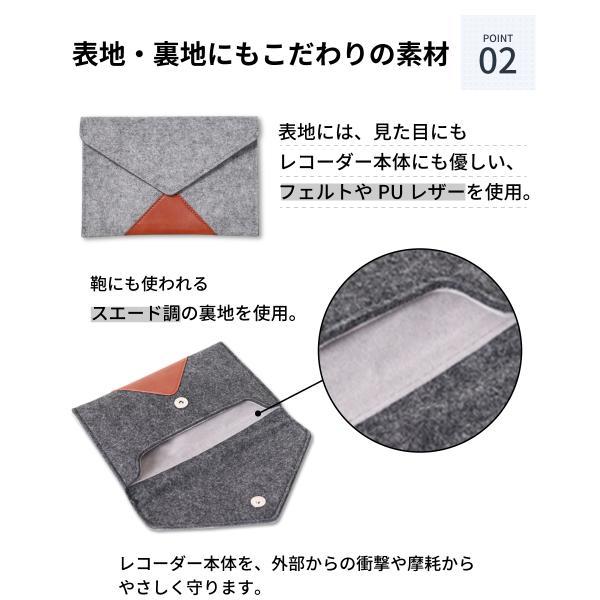 電子辞書 ケース for シャープ ブレイン & カシオ エクスワード|loe|05