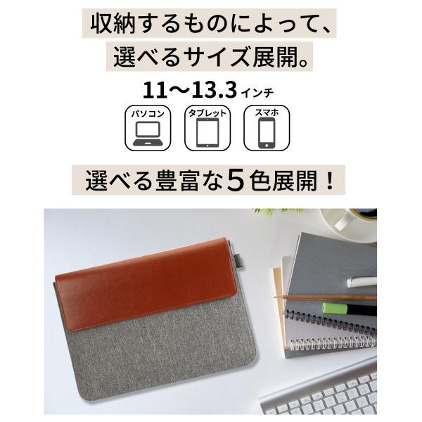 ノートパソコン ケース スリーブ カバー ( 13.3インチ )|loe|04
