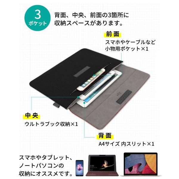 ノートパソコン ケース スリーブ カバー ( 13.3インチ )|loe|07