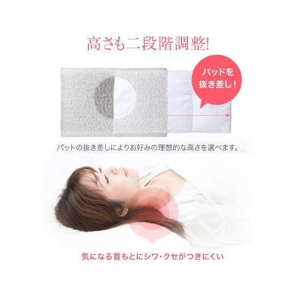 佐伯チズ 監修 エアウィーヴ × ロフテー 共同開発 「 ビューティー ピロー 」 美しくなりたい女性のための 話題 美容枕|lofty|05