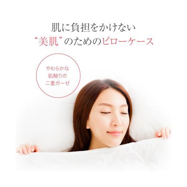 佐伯チズ 監修 エアウィーヴ × ロフテー 共同開発 「 ビューティー ピロー 」 美しくなりたい女性のための 話題 美容枕|lofty|06