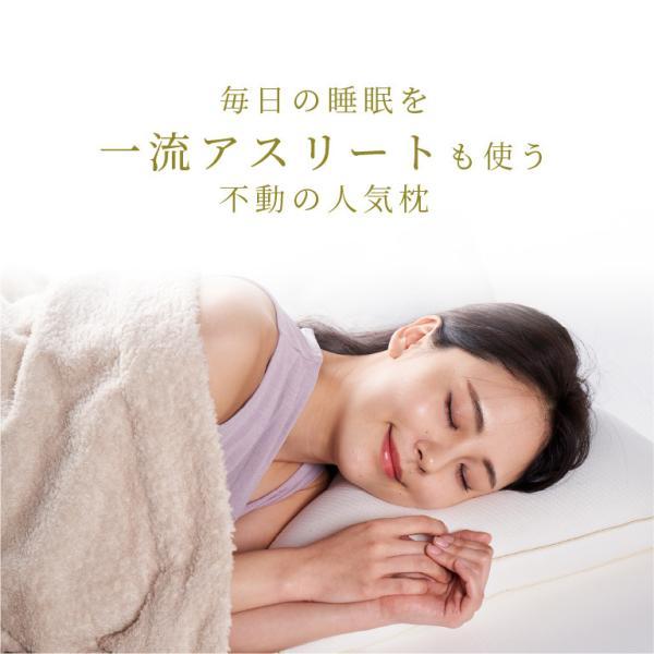 ロフテーが追求したストレートネックにも対応する枕「ソフィットピロー」 エラスティックパイプ(やわらかめ素材)|lofty|03