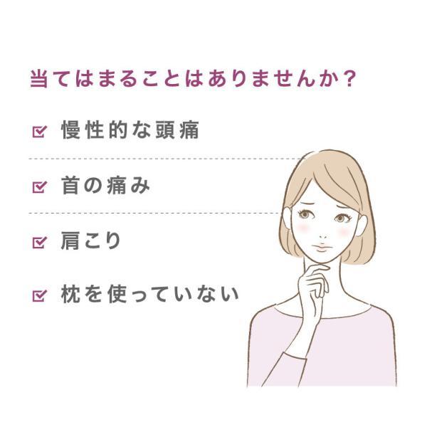 【浅田真央さん愛用】 ロフテーが追求したストレートネックにも対応する枕「ソフィットピロー」 エラスティックパイプ(やわらかめ素材) lofty 05