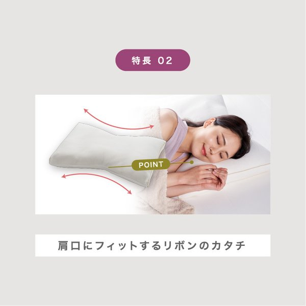 【浅田真央さん愛用】 ロフテーが追求したストレートネックにも対応する枕「ソフィットピロー」 エラスティックパイプ(やわらかめ素材) lofty 08