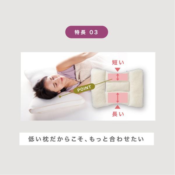 ロフテーが追求したストレートネックにも対応する枕「ソフィットピロー」 エラスティックパイプ(やわらかめ素材)|lofty|09