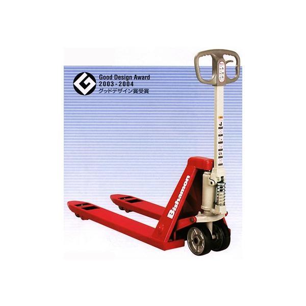 スギヤス ビシャモン 低床 ハンドパレットトラック BM15M-L 1500kg ハンドパレットトラック ハンドリフト ハンドパレット 台車 物流 物流用品 FS_708-7 H2