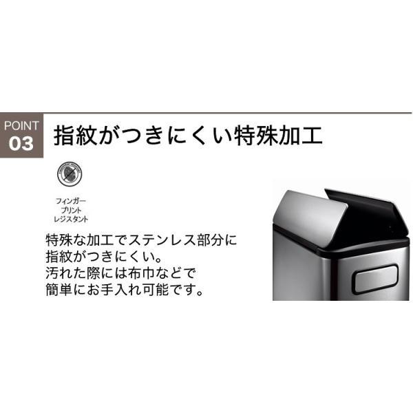 エコフライ ステップビン 30L シルバー (ゴミ箱 シンプル ダストボックス おしゃれ キャスター)|logi-mart|05