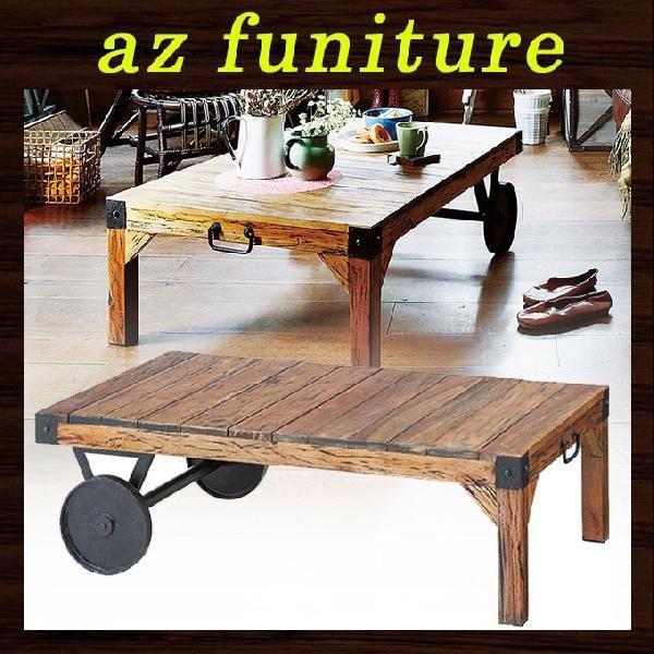 RoomClip商品情報 - ローテーブル テーブル センターテーブル コーヒーテーブル ソファテーブル 木製テーブル リビングテーブル