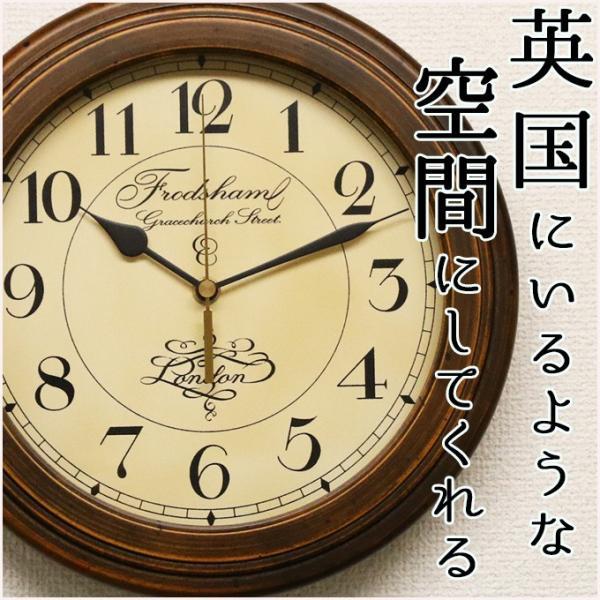 アンティーク調 掛時計 電波時計 壁掛け時計 掛け時計 おしゃれ 連続秒針 スイープムーブメント 静か 日本製 電波掛け時計 木製 レトロ モダン シンプル|logical-japan