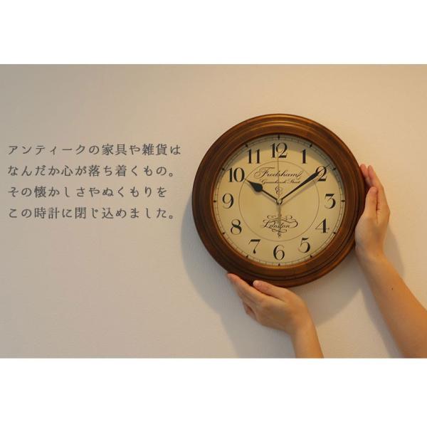 アンティーク調 掛時計 電波時計 壁掛け時計 掛け時計 おしゃれ 連続秒針 スイープムーブメント 静か 日本製 電波掛け時計 木製 レトロ モダン シンプル|logical-japan|04