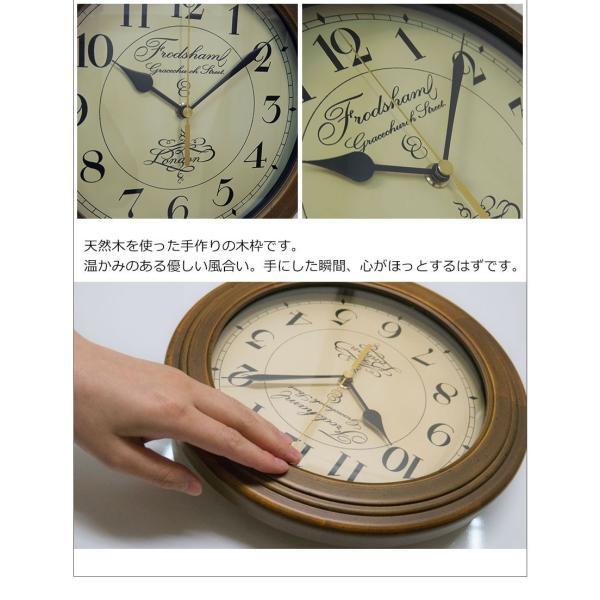 アンティーク調 掛時計 電波時計 壁掛け時計 掛け時計 おしゃれ 連続秒針 スイープムーブメント 静か 日本製 電波掛け時計 木製 レトロ モダン シンプル|logical-japan|05