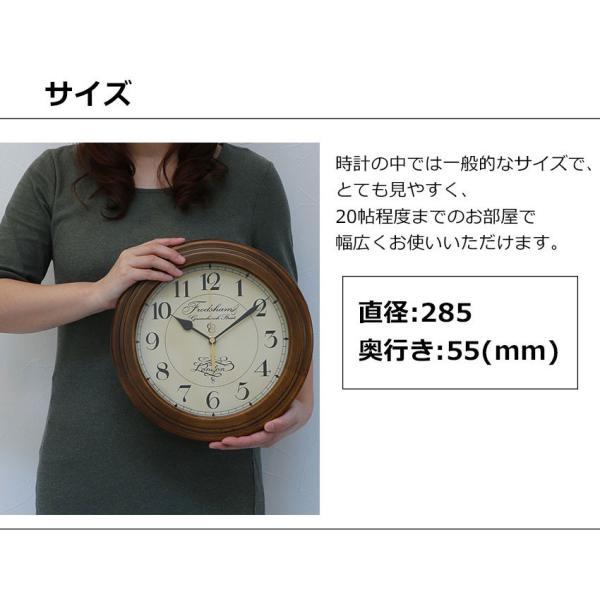 アンティーク調 掛時計 電波時計 壁掛け時計 掛け時計 おしゃれ 連続秒針 スイープムーブメント 静か 日本製 電波掛け時計 木製 レトロ モダン シンプル|logical-japan|06