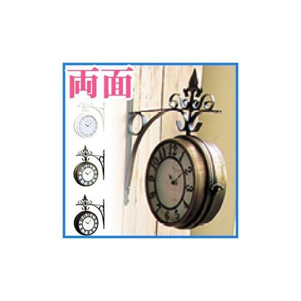 壁掛け時計 両面時計 壁掛時計 掛け時計 掛時計 ウォールクロック 壁時計 アナログ時計 時計 アイアン 丸 ラウンド ブラウン ホワイト