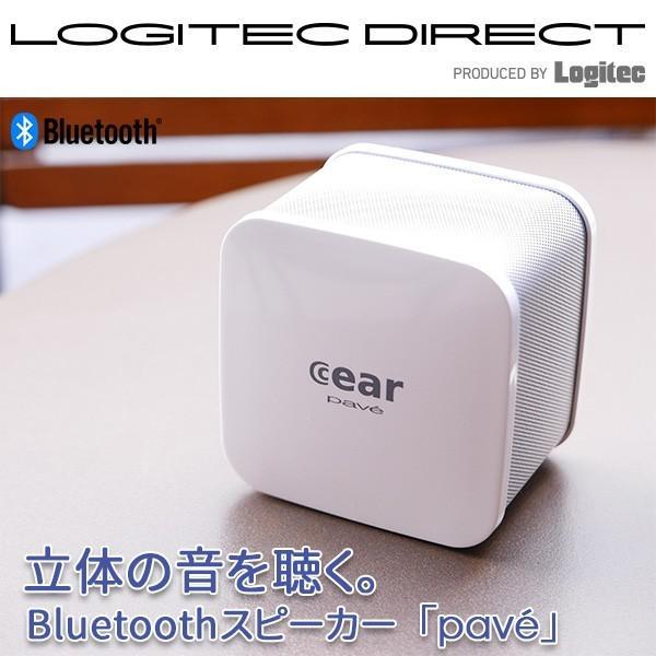 iPhone8 / 8Plus対応 cear(シーイヤー)VRサウンド BluetoothスピーカーPave(パヴェ)CP-PAVE-1000-NW|logitec