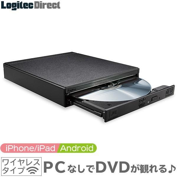 WEB限定モデル ロジテック スマホでDVDが直接観られるWi-Fi DVDドライブ カラー:ブラック LDR-PS8WU2VBKW|logitec