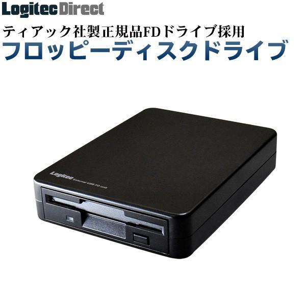 フロッピー ドライブ ロジテック USB 外付け FDドライブ ティアック社製 正規品採用  LFD-31UEF