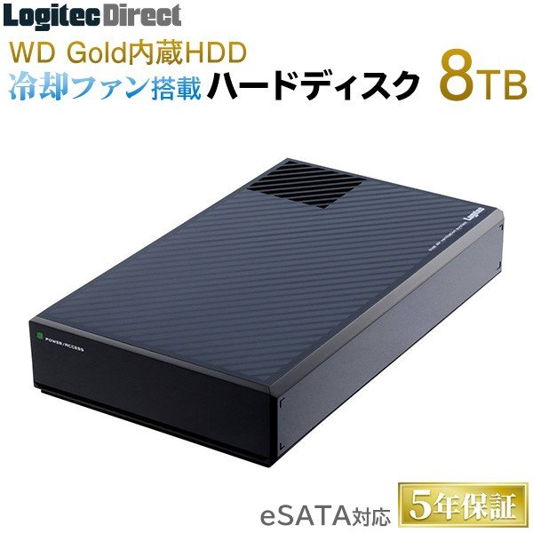 外付けHDD 8TB USB3.1(Gen1) / USB3.0・eSATA ファン付 日本製 ロジテック LHD-EG80EU3FG|logitec