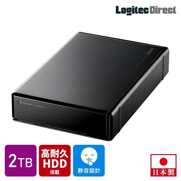 外付けHDD 2TB テレビ用ハードディスク対応 PC用 USB2.0 テレビ録画 日本製 LHD-ENA020U2W|logitec