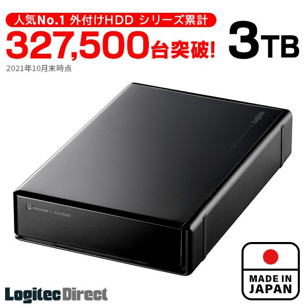 外付けHDD ハードディスク 3TB 外付け 3.5インチ USB3.0 テレビ録画 国産 省エネ静音 WD Blue搭載 ロジテック製 LHD-ENA030U3WS|logitec