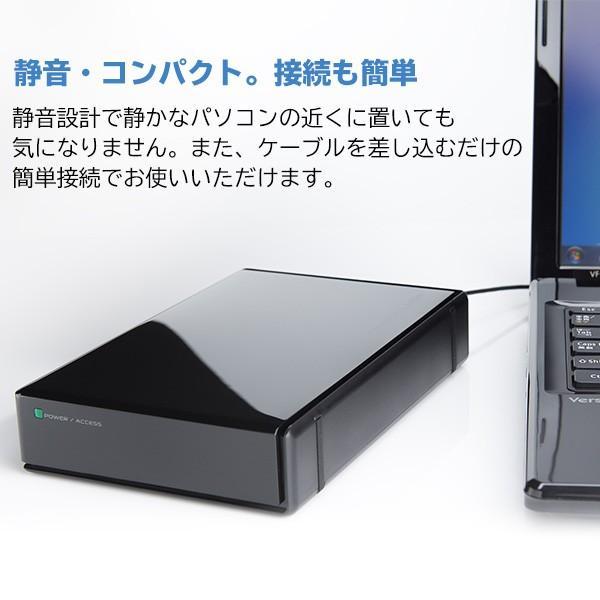 外付けHDD ハードディスク 3TB 外付け 3.5インチ USB3.0 テレビ録画 国産 省エネ静音 WD Blue搭載 ロジテック製 LHD-ENA030U3WS|logitec|03