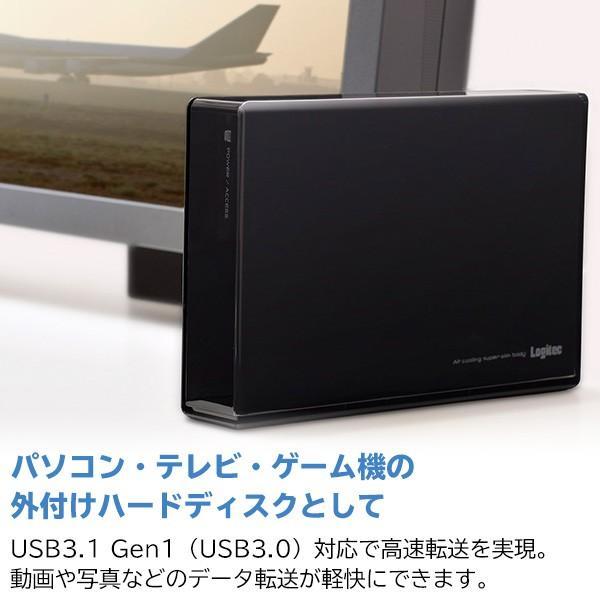 外付けHDD ハードディスク 3TB 外付け 3.5インチ USB3.0 テレビ録画 国産 省エネ静音 WD Blue搭載 ロジテック製 LHD-ENA030U3WS|logitec|04