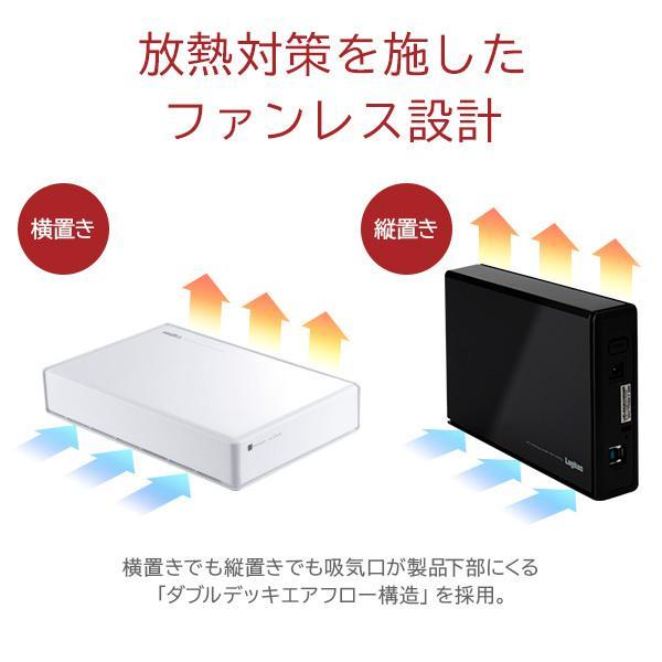 外付けHDD 外付けハードディスク 4TB USB3.1(Gen1) / USB3.0 WD Red WD40EFRX搭載 日本製 ホワイト ロジテック LHD-ENA040U3WRH|logitec|03