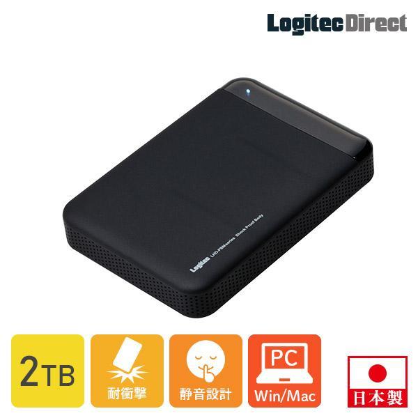外付けHDD ポータブル ハードディスク 耐衝撃 2TB USB3.0 2.5インチ 国産 WD BLUE搭載 カラー:ブラック ロジテック製 LHD-PBM20U3BK|logitec