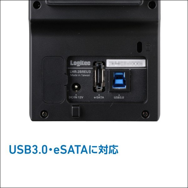 HDDケース 2台搭載可能 3.5インチ SATAハードディスク対応 RAID機能なし USB3.0 ロジテック LHR-2BNU3|logitec|04