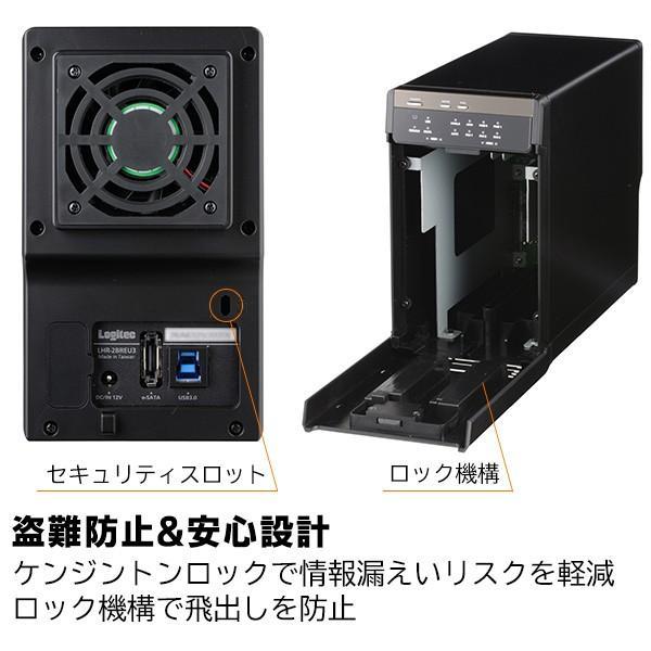外付けHDD 2BAYケース + WD Red 4TB × 2台 大容量ストレージ LHR-2BRH80EU3WR logitec 04