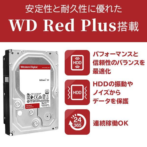 外付けHDD 2BAYケース + WD Red 4TB × 2台 大容量ストレージ LHR-2BRH80EU3WR logitec 05