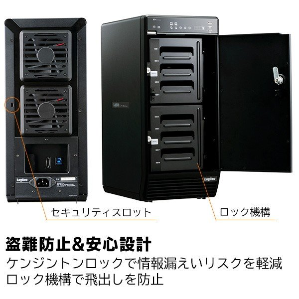 外付けHDD 8BAYケース + WD Red Pro 2TB × 8台 大容量ストレージ 納期別途連絡 LHR-8BRH16EU3RP|logitec|04