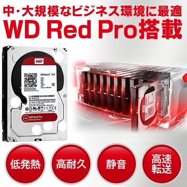 外付けHDD 8BAYケース + WD Red Pro 2TB × 8台 大容量ストレージ 納期別途連絡 LHR-8BRH16EU3RP|logitec|05