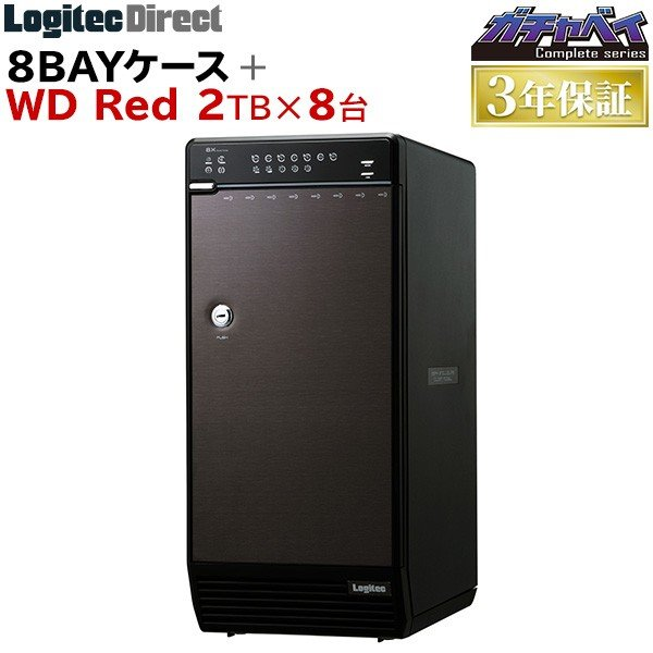外付けHDD 8BAYケース + WD Red 2TB × 8台 大容量ストレージ LHR-8BRH16EU3WR|logitec