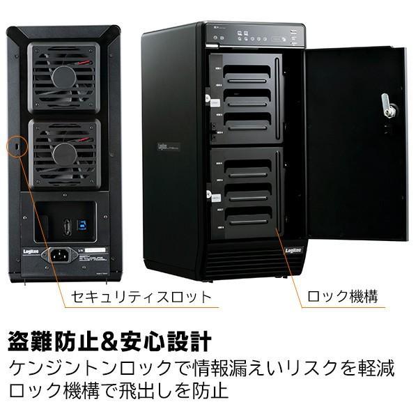 外付けHDD 8BAYケース + WD Red 2TB × 8台 大容量ストレージ LHR-8BRH16EU3WR|logitec|04