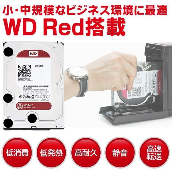 外付けHDD 8BAYケース + WD Red 2TB × 8台 大容量ストレージ LHR-8BRH16EU3WR|logitec|05