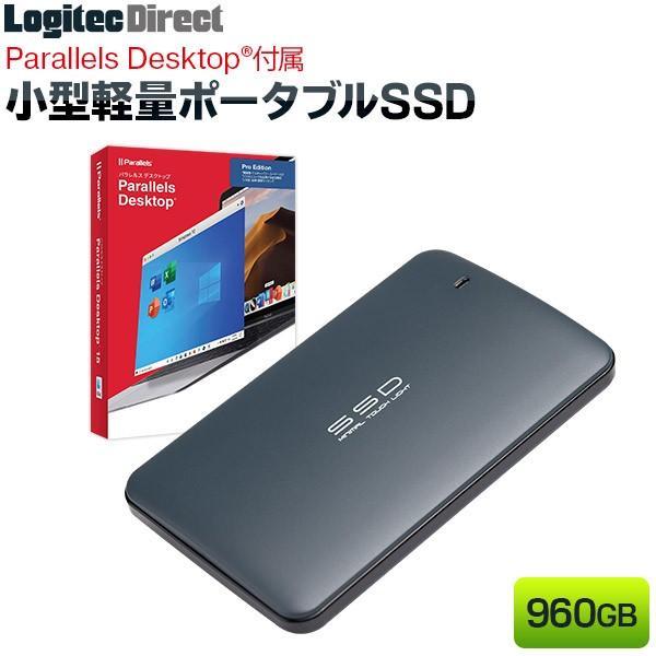 M1 mac対応 macOS Big Sur 11.0 Parallels Desktop Pro Edition(プロ1年版)SSD 付属 外付けSSD 960GB 小型 軽量 Mac用 耐衝撃 耐振動 LMD-SPA960U3M 特選品