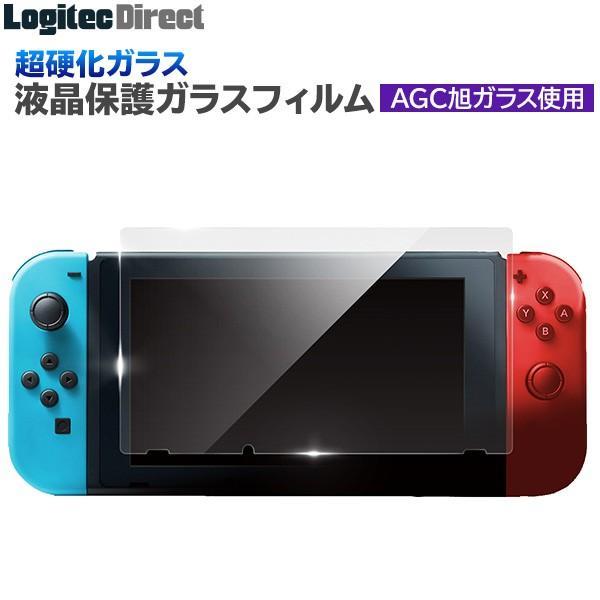 ニンテンドースイッチ ガラスフィルム ドラゴントレイルX 0.25mm(極薄&高硬度) Nintendo Switch用液晶保護フィルム 9H 気泡ゼロ メール便送料無料 LSF-SW01DX|logitec
