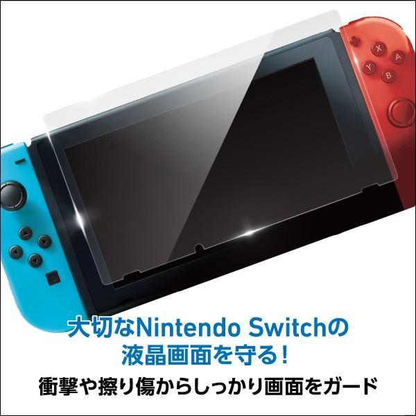 ニンテンドースイッチ ガラスフィルム ドラゴントレイルX 0.25mm(極薄&高硬度) Nintendo Switch用液晶保護フィルム 9H 気泡ゼロ メール便送料無料 LSF-SW01DX|logitec|02