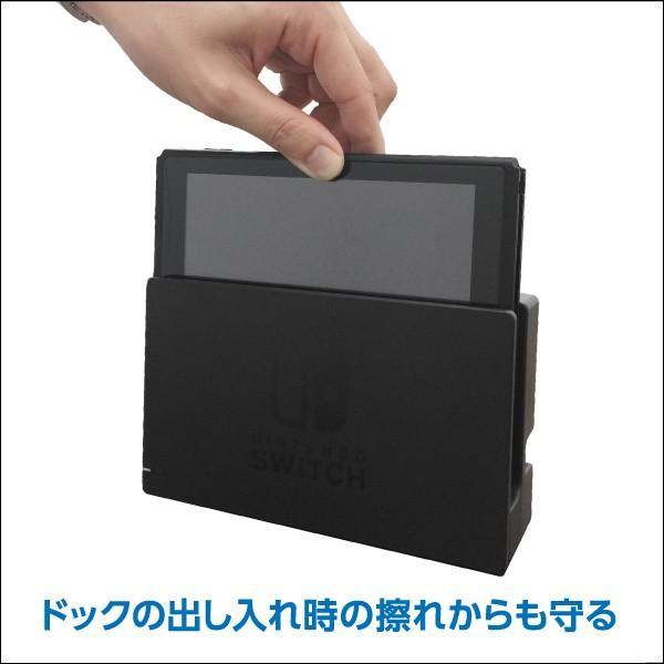 ニンテンドースイッチ ガラスフィルム ドラゴントレイルX 0.25mm(極薄&高硬度) Nintendo Switch用液晶保護フィルム 9H 気泡ゼロ メール便送料無料 LSF-SW01DX|logitec|03