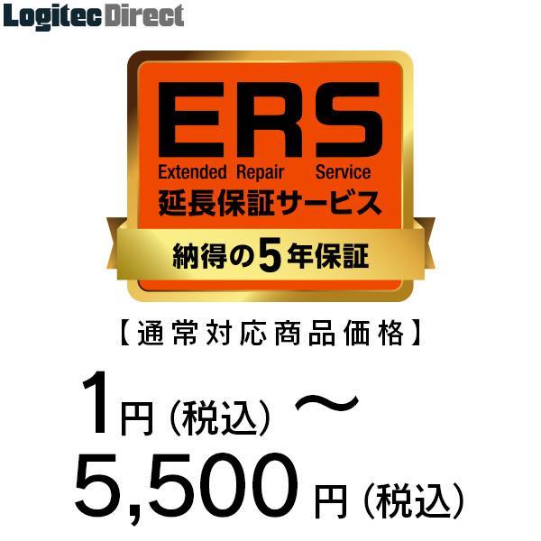 納得の5年保証「ERS延長保証」 対応商品価格 1円〜5,000円  SB-HD-SS1-05|logitec