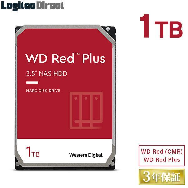 内蔵HDD 1TB WD Red WD10EFRX 3.5インチ 内蔵ハードディスク ロジテックの保証・ダウンロードソフト付 LHD-WD10EFRX CRHI