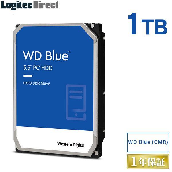 内蔵HDD 1TB WD Blue WD10EZRZ 3.5インチ 内蔵ハードディスク ロジテックの保証・ダウンロードソフト付 LHD-WD10EZRZ