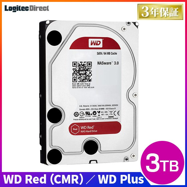 内蔵HDD 3TB WD Red WD30EFRX 3.5インチ 内蔵ハードディスク ロジテックの保証・ダウンロードソフト付 LHD-WD30EFRX|logitec