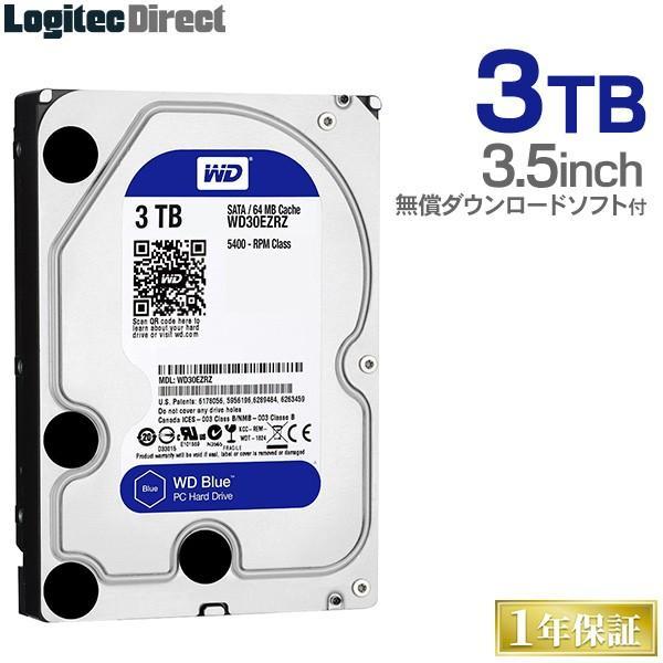 内蔵HDD 3TB WD Blue WD30EZRZ 3.5インチ 内蔵ハードディスク ロジテックの保証・ダウンロードソフト付 LHD-WD30EZRZ