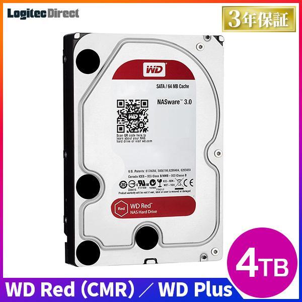内蔵HDD 4TB WD Red WD40EFRX 3.5インチ 内蔵ハードディスク ロジテックの保証・ダウンロードソフト付 LHD-WD40EFRX 4TPS