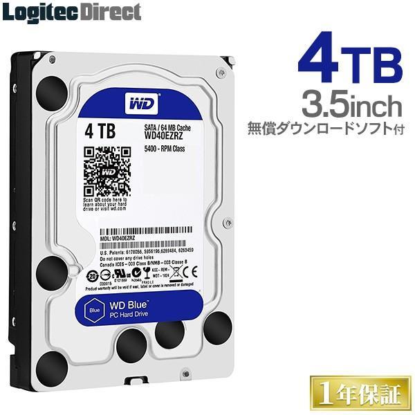 内蔵HDD 4TB WD Blue WD40EZRZ 3.5インチ 内蔵ハードディスク ロジテックの保証・ダウンロードソフト付 LHD-WD40EZRZ