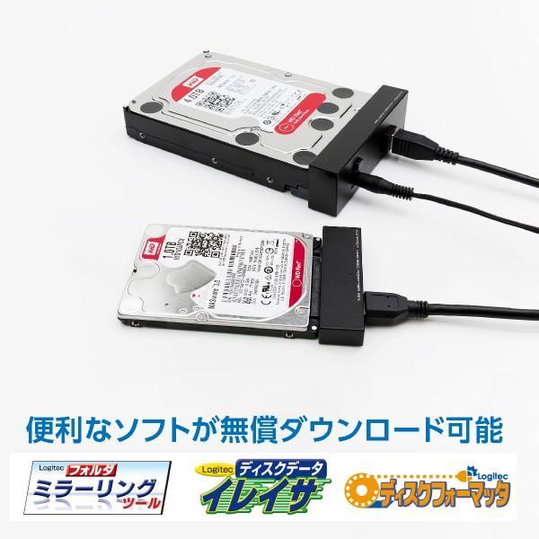 内蔵HDD 8TB WD Red WD80EFZX 3.5インチ 内蔵ハードディスク ロジテックの保証・ダウンロードソフト付 LHD-WD80EFZX|logitec|03