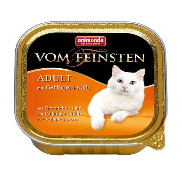 【正規輸入品】アニモンダ フォムファインステン アダルト 鳥肉・牛肉・豚肉・子牛肉 猫用 100g