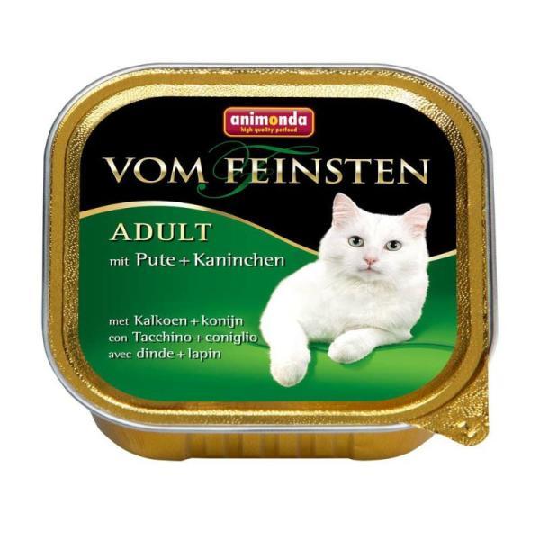 【正規輸入品】アニモンダ フォムファインステン アダルト 豚肉・七面鳥・ウサギ 猫用 100g