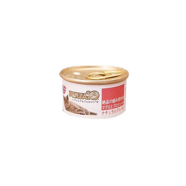 【正規輸入品】プレミアムFORZA10 ナチュラルグルメ缶絶品の組み合わせ マグロとプロシュート 猫用 75g